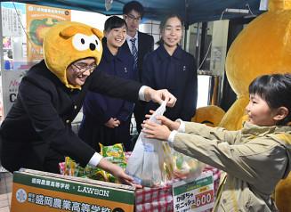 笑顔でかぼちゃデニッシュを販売する盛岡農高の生徒
