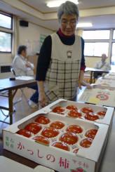 出荷が始まった甲子柿