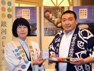 「もりおか寿司めぐり」をPRする高橋剛一支部長(右)と石田知子局長