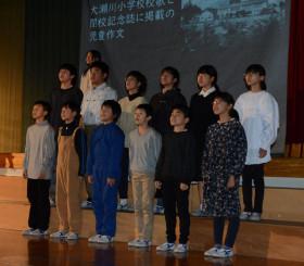地域への誇りを胸に創作劇を演じる児童