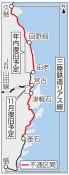田老-田野畑、年内再開へ 三鉄見通し、津軽石-宮古は11月