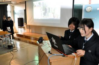 グーグルマイマップを使って命を守る教訓を発表する生徒たち