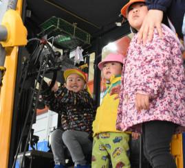 除雪車両の体験乗車を楽しむ子どもたち
