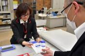 令和最初の年賀はがき発売 盛岡中央郵便局で式典