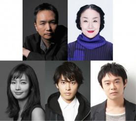 「常陸坊海尊」演出・出演者(上段左から、長塚圭史、白石加代子、下段左から中村ゆり、平埜生成、尾上寛之