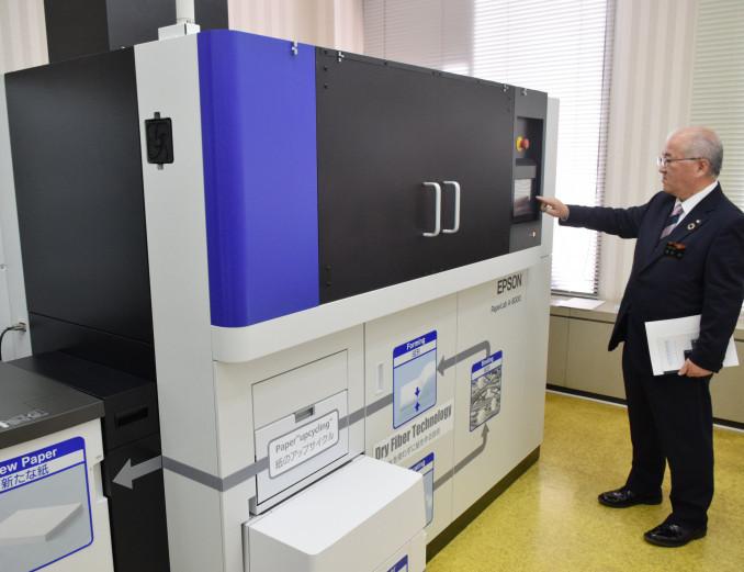 オフィス製紙機の稼働開始ボタンを押す勝部修市長