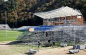 鵜住居の仮設スタンドを撤去 ラグビーW杯、復興スタジアム
