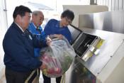 生ごみ処理機無償譲渡 遠野の建設業栄組、地元スーパーに設置