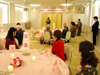 一層の活動充実を誓った盛岡児童文学研究会創立50周年と記念誌出版を祝う会