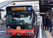 大船渡線鉄道廃止届け出 JR東、BRT拡大で