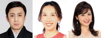 ㊧松本幸四郎さん、㊥那須川瑞穂さん、㊨久慈暁子さん
