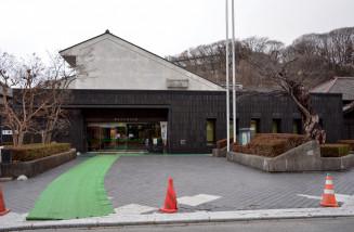 改修前の盛岡市中央公民館