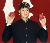 堀田(花巻出身)巨人と合意 「日本代表する投手に」