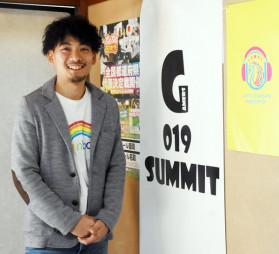 「ゲームを通じた幅広い交流の場にしたい」とイベントへの思いを語る遠藤徹也代表