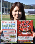 釜石SW初戦のイベント多彩 「6千席満員プロジェクト」を企画