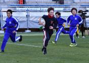 釜石の熱戦、子どもたちも W杯会場、小学生がタグラグビー