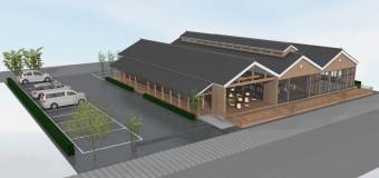 新たに整備される商業施設「発酵の里」の完成イメージ(復興庁提供)
