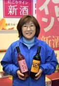 新酒ワイン 甘く香る 紫波フルーツパークが限定販売