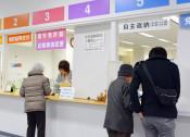 高齢者の免許返納最多 県内10月末時点4139件、65~69歳急増
