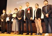 働き方改革 優秀企業を表彰 盛岡・最優秀賞はベアレン醸造所
