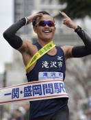 滝沢市が連覇 日報駅伝、高校は一関学院29度目