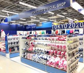 東京五輪グッズを扱うオフィシャルショップのイメージ(東京五輪・パラリンピック組織委員会提供)