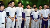 花巻東高野球部が米遠征 来月、姉妹都市を訪問