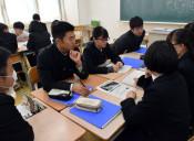 ILC誘致後の地域像は 一関二高生がグループ討論