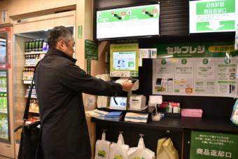 盛岡駅新幹線ホームの店舗のセルフレジで支払いを済ませる駅利用客