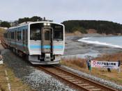 八戸線が全線再開 台風被災、久慈-階上の不通解消