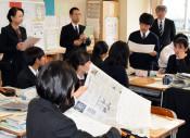NIE 東京の先進校に学ぶ 二戸市校長会が視察