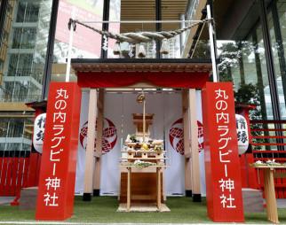 東京・丸の内の「ラグビー神社」=8月