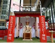 ラグビー神社、釜石に 9日からネットで資金集め