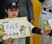 佐々木「田中投手が目標」 ロッテが新入団7選手を発表