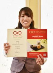 おもてなしセレクションで金賞に輝いた大船渡市のさいとう製菓の銘菓「かもめの玉子」