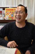 聖火ランナー 復興発信へ 大船渡・被災の金野さん当選