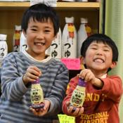 応援ポケモン「イシツブテ」が醤油に 佐々長醸造、16日発売