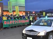 防ごう冬の事件、事故 県民運動と特別警戒開始