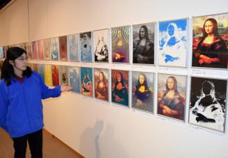 名画モナリザをモチーフにした故福田繁雄さんの作品が並ぶ企画展