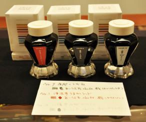 いわてのいいイロカラーインク第2弾の(左から)浄法寺うるわしレッド、南部くろがね、八幡平N40°ホワイト