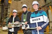 一関高専が「廃炉ロボコン」特別賞 デブリ取り出し競う