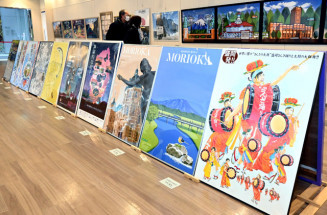 身近な題材から岩手を発信する作品が並ぶ岩手デザイナー協会55年展