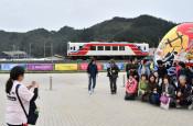 台風被災地の観光盛り上げ 三鉄と連携、ツアーや企画列車