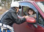 事故防げ、あおり運転も許すな 県警など盛岡で啓発