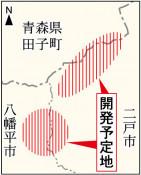 県内最大規模の大型風力発電施設 2社が計画、東北電力も出資