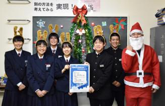 クリスマスコンサートへの来場を呼び掛ける大船渡中生徒会執行部のメンバーら