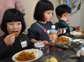 おいしい、楽しい、子ども食堂 大船渡初プレオープン