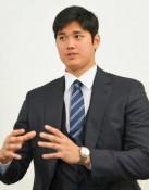 【動画】大谷翔平・岩手日報社単独インタビュー