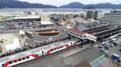 三鉄がIGR路線走る 来年2月に共同ツアー