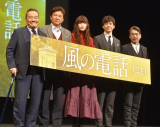 映画「風の電話」をPRする(左から)西田敏行さん、三浦友和さん、モトーラ世理奈さん、西島秀俊さん、諏訪敦彦監督